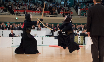 Cover image for 'Kendo Beginners' Course – July 2018'
