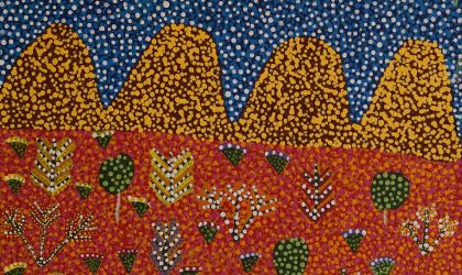 Cover image for 'The Artists of Ampilatwatja Survey Show'