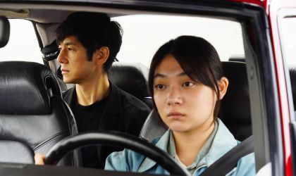 Cover image for 'Drive My Car (Doraibu Mai Kâ)'