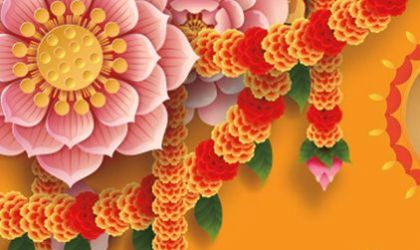 Cover image for 'Sri Krishna Janmashtami Celebration'