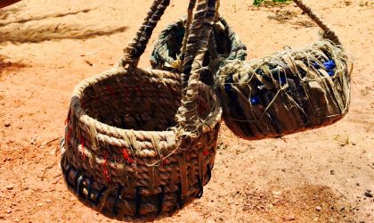 Cover image for 'Mukulubena Baskets'