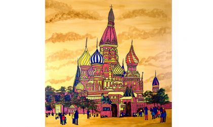 Cover image for 'Music from Moscow'