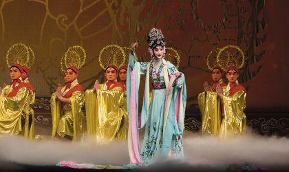 Cover image for 'Peking Opera Festival'