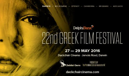 Cover image for 'The 22nd Delphi Bank Greek Film Festival'